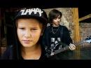 Каралла a k a Jeans Boys feat В Черноклинов - Кубики