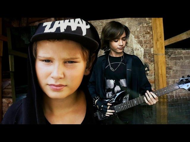 Каралла a k a Jeans Boys feat В Черноклинов Кубики