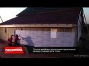 Утепление наружных стен под сайдинг с помощью утеплителя Роквул Rockwool