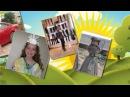 Видео визитка на конкурс красоты Детская супермодель 2013 04 13 г Новосибирск