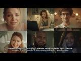 Музыка из рекламы Билайн Плачу (2017)