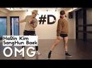 Camila Cabello - OMG (feat. Quavo) / SangHun Baek Harin Kim Choreography (DPOP Studio)