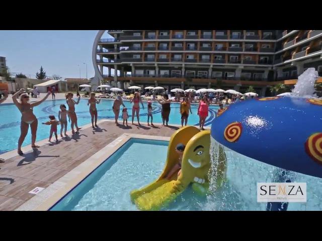 SENZA HOTELS THE INN RESORT SPA 5 * (Турция, Инжекум, Алания)