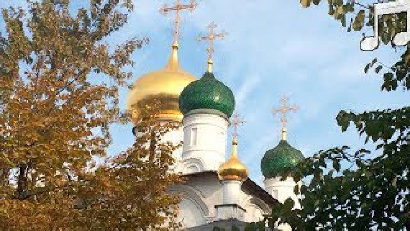 Божественная литургия в Неделю 16. Сретенский монастырь 24 09 2017