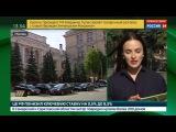 Новости на Россия 24 Сезон Восемь с половиной ЦБ снизил ключевую ставку