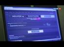 Новости на Россия 24 Сезон Новый вирус Neutrino деньги улетают прямо во время оплаты