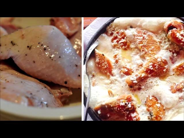 Узнав этот секрет, ты будешь готовить курицу только так! Чкмерули от грузинского...