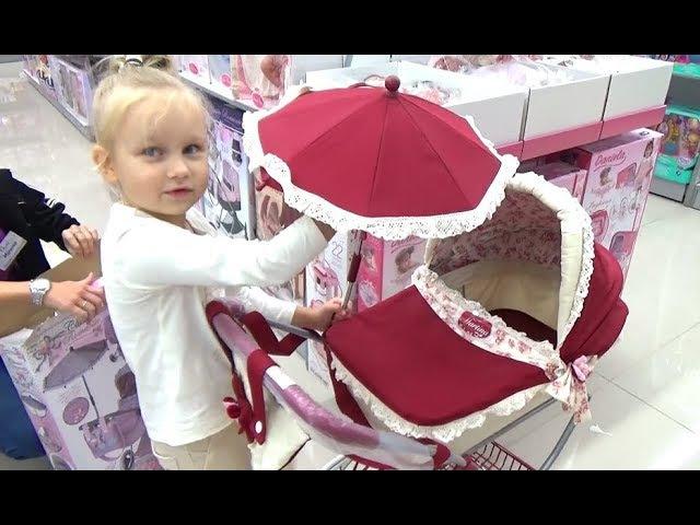 Коляска с ЗОНТИКОМ для куклы Baby Born Алиса купила коляску для Беби борн и куклы Али...