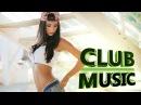 Best Dubstep Music Mix 2017 | By Becko - CLUB MUSIC