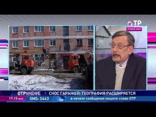 Снос (незаконно) гаражей г. Москвы