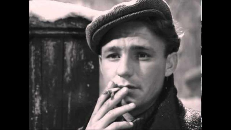 Н Рыбников Весна на Заречной улице 1956