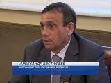 Александр Евстифеев - избранный глава Марий Эл: в ЦИКе подвели итоги выборов