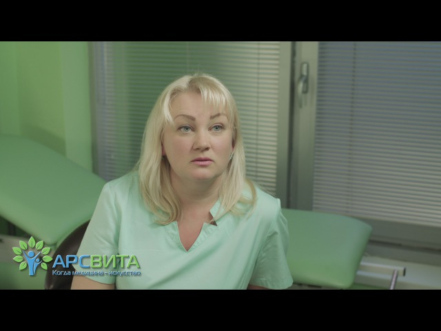 Массаж в клинике АРСВИТА на Московской