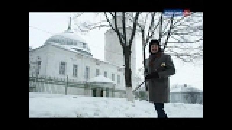 Пешком... Касимов ханский. Выпуск от 20.02.17