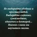 Тоня Гришина фото #48
