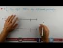 Bileşik ve Tam Sayılı Kesirler SAYI DOĞRUSUNDA Nasıl Gösterilir- - 5. Sınıf Matematik