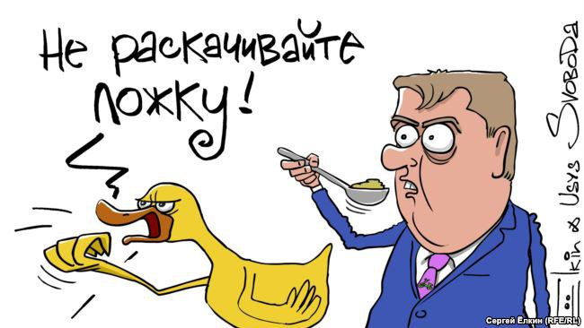 Медведев отреагировал наобвинения вкоррупции