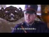 ДЕВУШКА В СЕРЁЖКАХ_20_ОЗВУЧКА