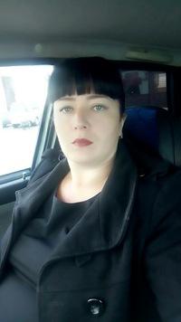 Елена Бисгаймер