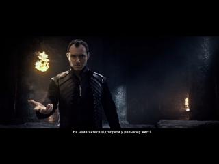 КОРОЛЬ АРТУР: ЛЕГЕНДА МЕЧА. Промо-ролик (український) HD