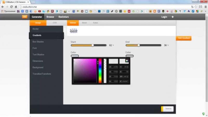 DangerPro - Гениратор CSS кнопок » Freewka.com - Смотреть онлайн в хорощем качестве
