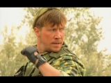Спецназ отрывок из фильма