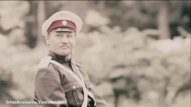 Мой путь. Из фильма Господа Офицеры Спасти Императора.