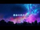 TVアニメ TRICKSTER -江戸川乱歩「少年探偵団」より- PV 第3弾