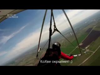 Май 2017 Полёты Танюхи для Чашечки КоХве
