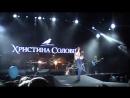 Христина Соловій Фортепіано Харків 24 08 2017 стадіон металіст
