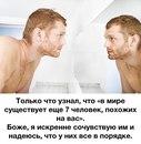 Артём Полюшкин фото #5