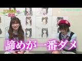 Mita Gahaku no heya - episode 51 ~Yoshida Akari~