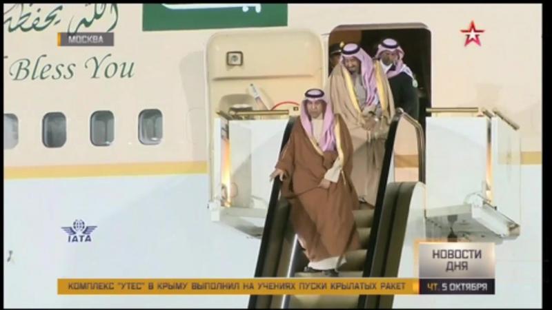 Визит короля Саудовской Аравии не оставил мест в пятизвездочных отелях Москвы