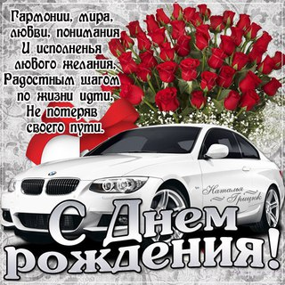 pp.userapi.com/c837223/v837223186/4e265/XH-styj2K5c.jpg