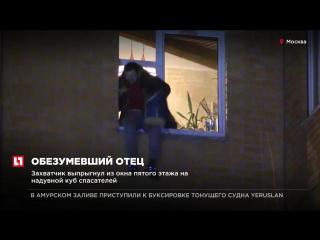 Накануне Оводов Леонид более семи часов удерживал в заложниках супругу и троих детей