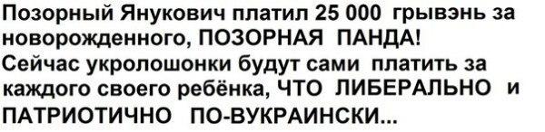 https://pp.userapi.com/c837223/v837223221/5d57d/K6vrOfqfYcc.jpg