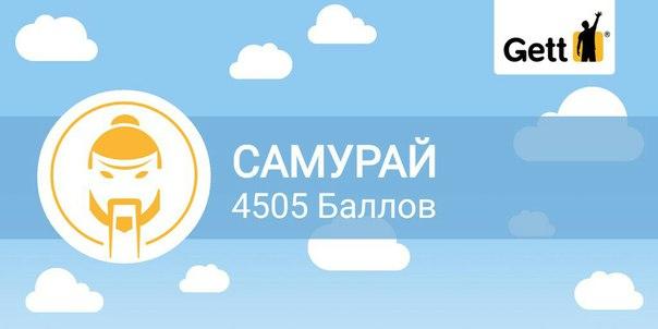 Фото №456240356 со страницы Тани Кидалашевой