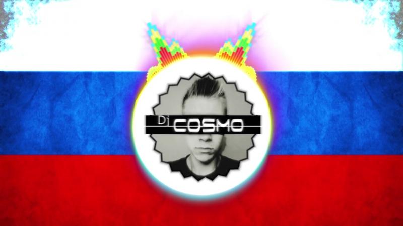 Pika - Party Maker (DJ COSMO REMIX)