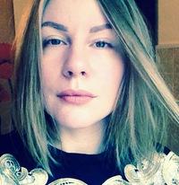 Соня Сафронова