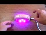 LED 9 W CHAMPAIGNE лампа для гель лака шеллака