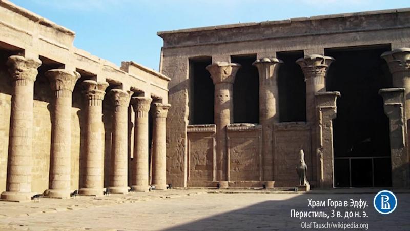 лекция по истории архитектуры Вышка