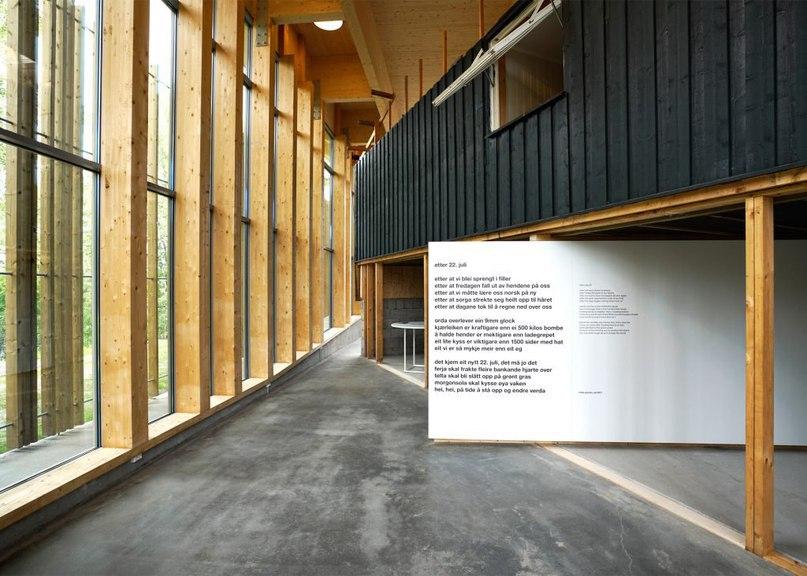 Utøya massacre site given