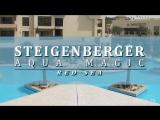 Заставка - Steigenberger Aqua Magic... Red Sea