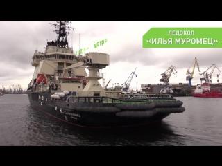 Первый поход «Ильи Муромца»: новейший российский ледокол вышел в Баренцево море
