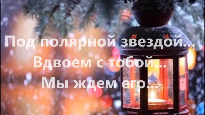 Команда МузМейкер-ЛБТ_С НОВЫМ 2017 ГОДОМ
