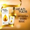 ВСЁ О ВОЛОСАХ | Beauty-советы | HEAD&HAIR |