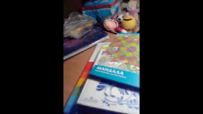 Читаем мой старый личный дневник
