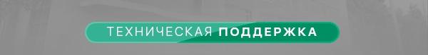 vk.com/provincehelp