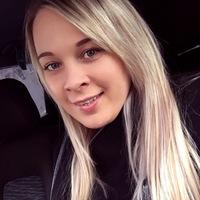 Екатерина Водянович