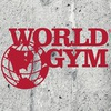 World Gym - Москва